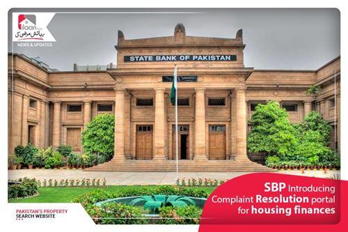 SBP Introducing Complaint Resolution portal for housing finances