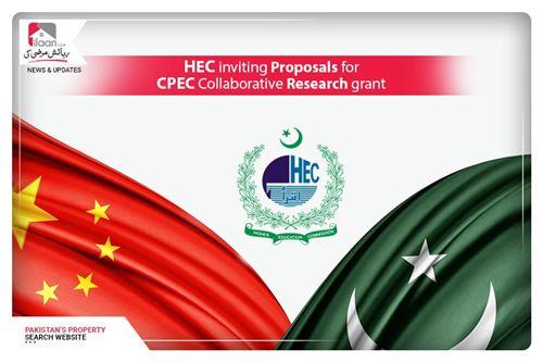 HEC inviting Proposals for CPEC Collaborative Research Grant