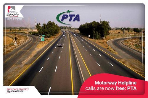 Motorway Helpline calls are now free: PTA
