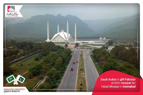 Saudi Arabia to gift Pakistan another mosque like Faisal Mosque in Islamabad