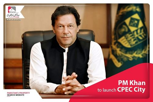 PM Khan to launch CPEC City