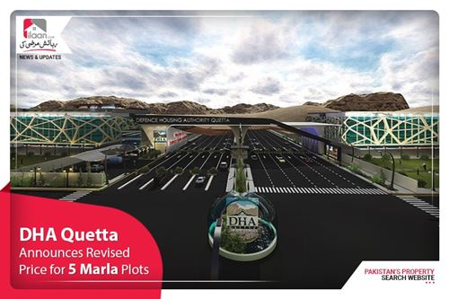 DHA Quetta announces revised price for 5 marla plots