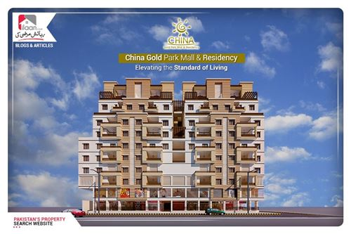 China Gold Park Mall & Residency - Elevating the Standard of Living