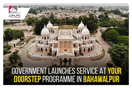 Government launches Service at Your Doorstep Programme in Bahawalpur