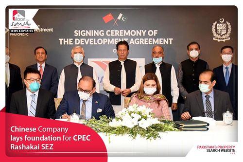 Chinese Company lays foundation for CPEC Rashakai SEZ