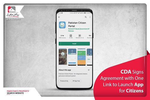 CDA Signs Agreement with One Link to Launch App for Citizens