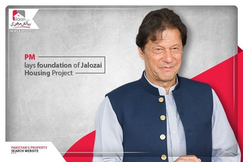 PM lays foundation of Jalozai Housing Project
