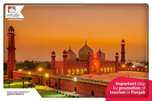Important step for promotion of tourism in Punjab