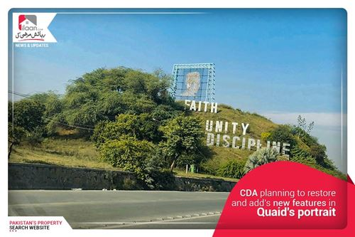CDA restore and add new features in Quaid's portrait