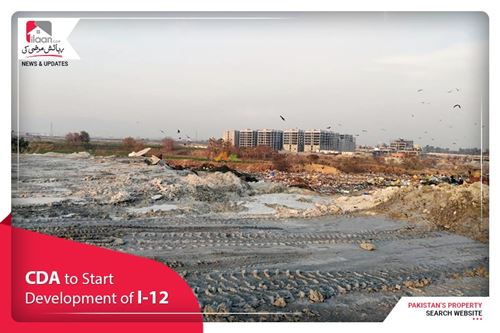 CDA to start development of I-12