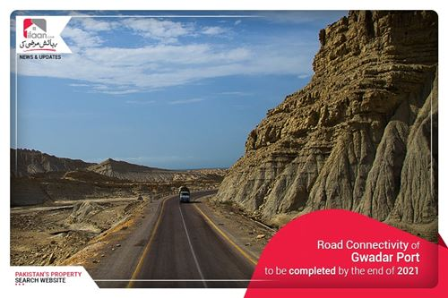 Road Connectivity of Gwadar Port to be Completed by the end of 2021