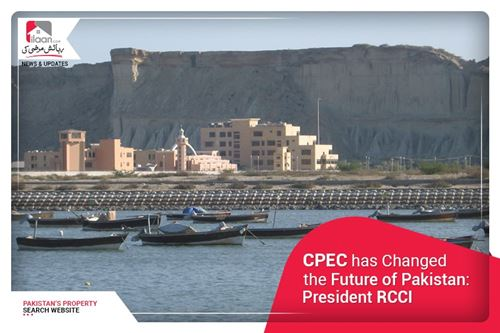 CPEC has changed the future of Pakistan: President RCCI
