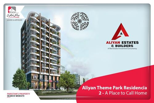 Aliyan Theme Park Residencia 2 - A Place to Call Home