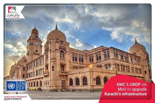 KMC & UNDP ink MoU to upgrade Karachi's infrastructure