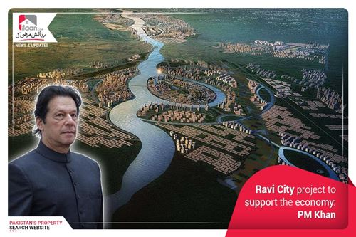 Ravi City project to support the economy: PM Khan