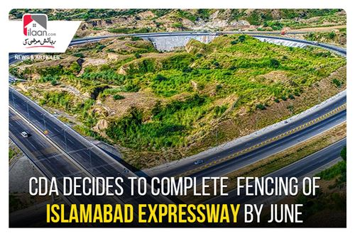 CDA decides to complete fencing of Islamabad Expressway by June