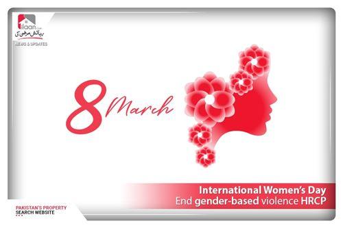 International Women's Day - End gender-based violence: HRCP
