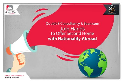 DoubleZ Consultancy & ilaan.com Join Hands to Offer Second Home with Nationality Abroad