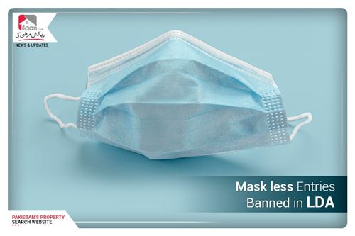 Mask less Entries Banned in LDA