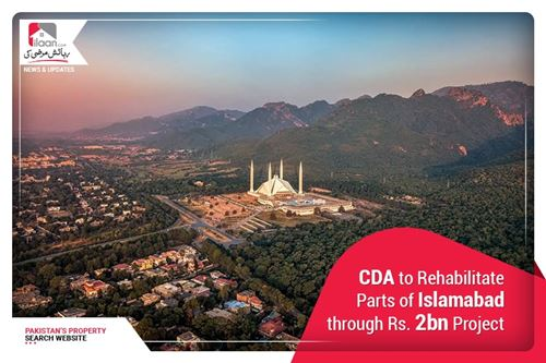 CDA to rehabilitate parts of Islamabad through Rs. 2bn project