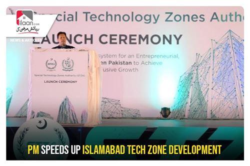 PM fastens up Islamabad Tech Zone development