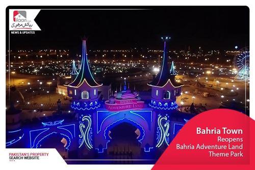 Bahria Town reopens Bahria Adventure Land theme park