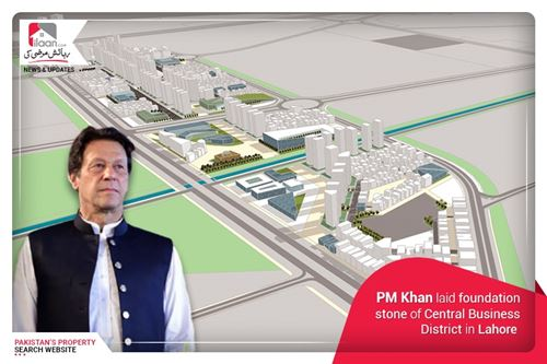 PM Khan laid foundation stone of Central Business District in Lahore