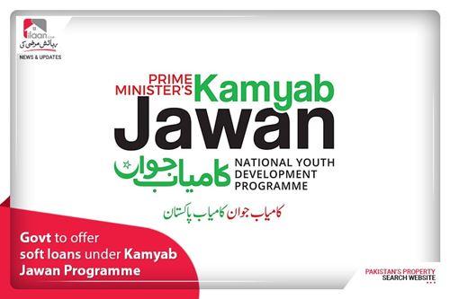 Govt to offer soft loans under Kamyab Jawab Programme
