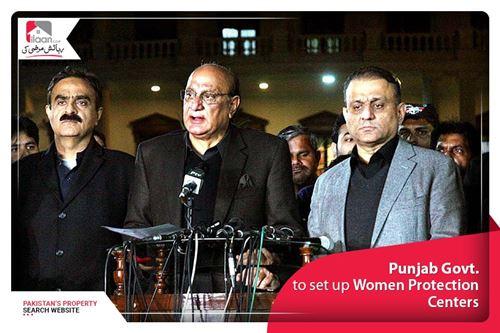 Punjab Govt. to set up Women Protection Centers
