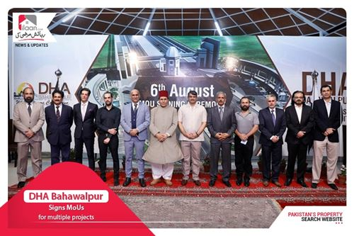 DHA Bahawalpur signs MoUs for multiple projects