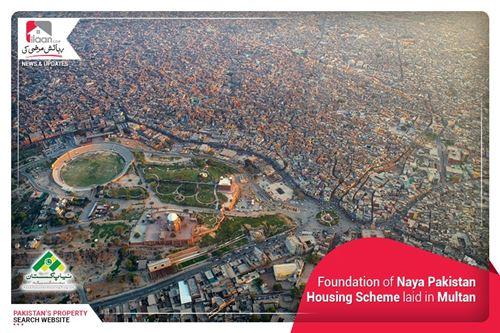 Foundation of Naya Pakistan Housing Scheme laid in Multan