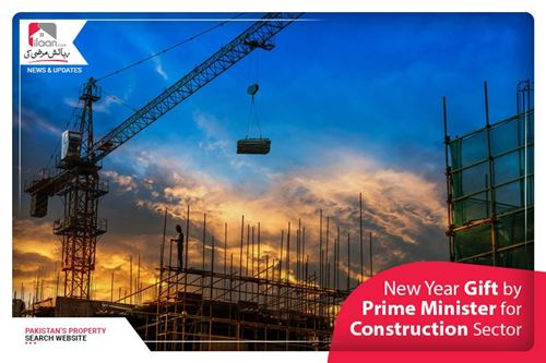 New Year Gift by Prime Minister for Construction Sector