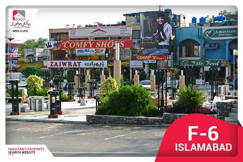 F-6 Islamabad – Area Guide