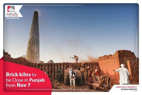 Brick Kilns to be Close in Punjab from November 7