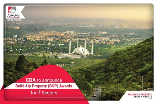 CDA to announce Build-Up Property (BUP) Awards for 7 Sectors