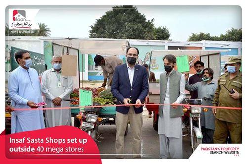 Insaf Sasta Shops set up outside 40 mega stores