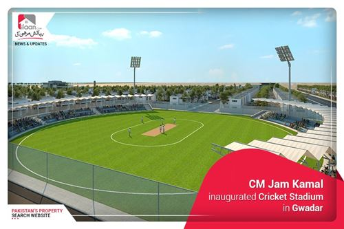 CM Jam Kamal inaugurated Cricket Stadium in Gwadar