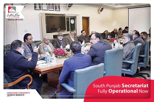 South Punjab Secretariat Fully Operational Now