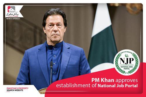 PM Khan approves establishment of National Job Portal