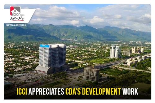 ICCI appreciates CDA`s development work