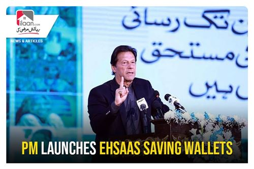 PM launches Ehsaas Saving Wallets