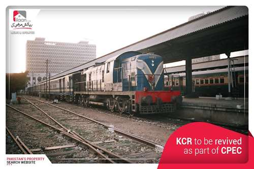 KCR to be revived as part of CPEC
