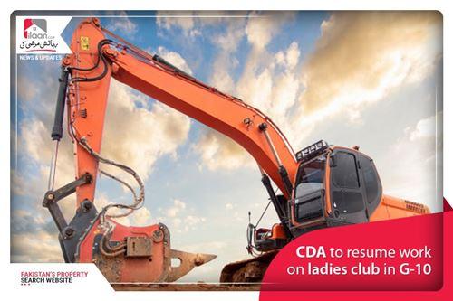 CDA to resume work on Ladies club in G-10