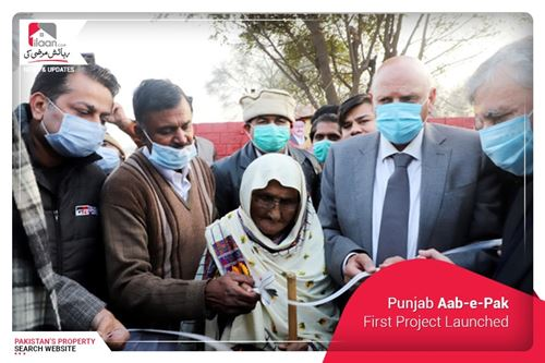 Punjab Aab-e-Pak First Project Launched