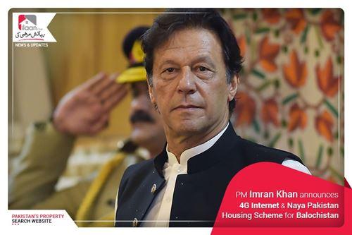 PM Imran Khan announces 4G Internet & Naya Pakistan Housing Scheme for Balochistan
