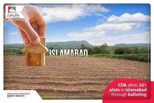 CDA allots 321 plots in Islamabad through balloting