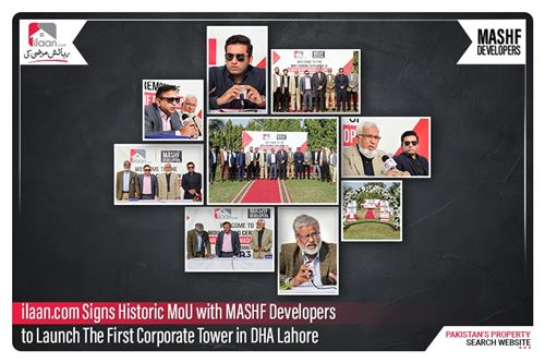ilaan.com acquires Exclusive Sales & Marketing Rights for DB32 – First Corporate Tower in DHA Lahore