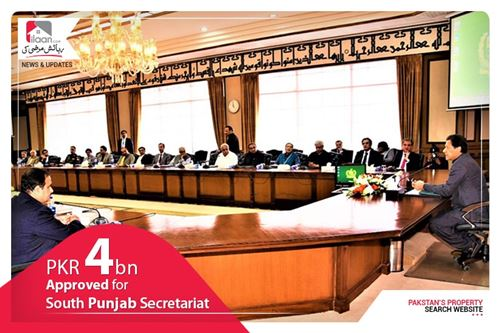 PKR 4bn approved for South Punjab Secretariat