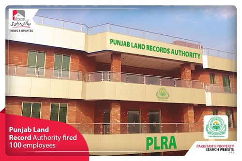 Punjab Land Record Authority fired 100 employees