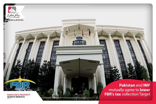 Pakistan and IMF mutually agree to lower FBR's tax collection Target